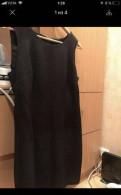 Магазины нижнего белья париж, платье Next