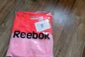 Магазин белорусской одежды лакона, футболка новая Reebok, Санкт-Петербург