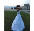 Свадебное платье, платье трапеция аукро