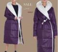 Stone island костюм, модный пуховик-одеяло
