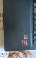Игровой ноутбук lenovo 4 ядра