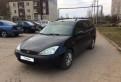 Ford Focus, 2004, дизель уаз патриот 2017 купить, Санкт-Петербург