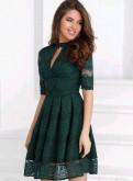 Платье Гепюр, ламода одежда для женщин кардиганы удлиненные