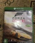 Игра Forza Horizon 2