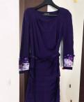 Бренды женской одежды маленьких размеров, платье вечернее