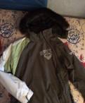 Интернет магазин одежды фасон в россии, спортивная куртка roxy