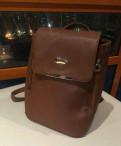 Рюкзак, Daniele Patrici, коричневый, новый
