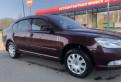 Chevrolet niva 2014 цена в россии, skoda Octavia, 2012, Русско-Высоцкое