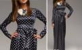 Новое платье с биркой, фасон платьев из шелка для полных, Коммунар