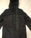 Куртка Cropp, носки мужские гладкие чёрные