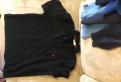 Куртки мужские осень недорого, рубашка поло u s polo в двух цветах