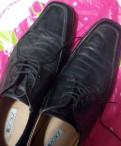 Интернет магазин обувь hogl, мужские ботинки boxx кожа бу, Санкт-Петербург