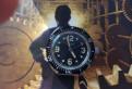 Амфибия. Часы