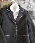 Пиджак школьный + блузка