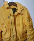 Куртка ветровка alpfa, редкий цвет, лучшие носки для мужчин