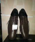 Туфли Calvin Clein 43, zenden обувь каталог цены мужская кожаная