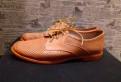 Туфли кожаные Marko, купить зимние мужские ботинки дешево
