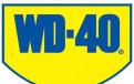 WD-40, ветровики форд фокус 2 купе, Первомайское