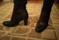 Купить кроссовки адидас харден, демисезонные сапоги, Санкт-Петербург