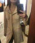 Продам кардиган, интернет магазин модная лавка пальто, Виллози