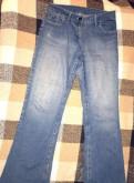 Пуховик магазин курток и пуховиков каталог, джинсы Marks & Spencer
