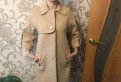 Пальто Kira Plastinina, платье в пол с разрезом золотой песок