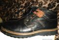 Спортивная обувь для футзала, ботинки демисезон