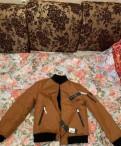 Куртка guess новая, футболки на 14 февраля парные