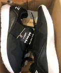 Кроссовки Andy-Z, бежевые кроссовки adidas originals x plr by9255, Подпорожье