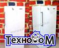 Холодильник с доставкой, Каменногорск