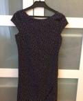 Платье Zara, размер xs, педикюрные носочки estelar цена, Санкт-Петербург