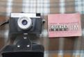 Продам фотоаппарат Смена 8 М Ломо