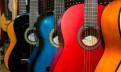 Гитара, Кузнечное