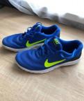 Мужские туфли к синему костюму, кроссовки Nike р.38, Щеглово
