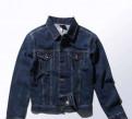 Adidas Джинсовая куртка, купить спортивный костюм отечественного производства