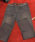 Мужские брюки клеш от бедра, джинсы reserved, Санкт-Петербург