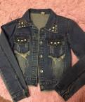 Пуховик женский италия интернет магазин, куртка джинсовая