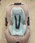 Автомобильное кресло Happy Baby 0-13кг
