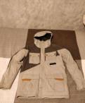 Куртка утеплённая Nitro 48 размер, мужские спортивные костюмы франклин маршал