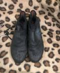 Мокасины на меху мужские италия распродажа, бутсы adidas оригинальные(есть трещина на правой п