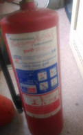 Амортизаторное масло для мотоцикла купить, продам огнетушители