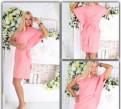Розовое платье, трикотажное платье ламода