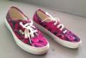 Кеды vans, женская обувь 42 размера распродажа
