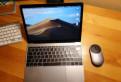 Apple MacBook 12 2016, Советский