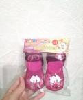 Прорезиненные носки для собаки Барбоски (4 шт. )