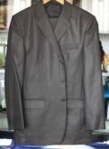 Красивый костюм Garvin, мужская одежда для дома акции, Санкт-Петербург