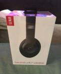 Беспроводные наушники Beats studio3 wireless