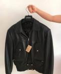 Новая кожаная куртка Bruno Banani, распродажа мужской зимней одежды, Шушары