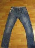 Куртки мужские кожа мех, джинсы Zara, Санкт-Петербург