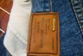 Джинсы McKenzie Tribe originals, мужская одежда недорого наложенным платежом, Санкт-Петербург